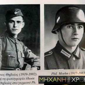 Ο Γερμανός που έσωσε τον Έλληνα στρατιώτη που ψυχορραγούσε στο πεδίο τηςμάχης.