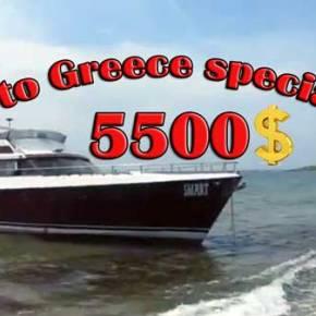 ΕΚΤΑΚΤΟ: Τουρκικό σκάφος διέσχισε ανενόχλητο το θρακικό πέλαγος – Εγκατέλειψε 53 μετανάστες σε παραλία – (Βίντεο-εικόνες)
