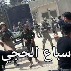«Εδώ είναι η χώρα μου, η Συρία, κατέβασε το όπλο σου» – Ιδού ποιοι είναι οι Τούρκοι – Ανοίγουν πυρ κατά άμαχου πληθυσμού – Βίντεο-ντοκουμέντο