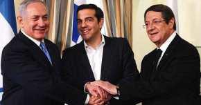 Τι διαφορετικό είχε αυτή η τριμερής Ελλάδα-Κύπρος-Ισραήλ
