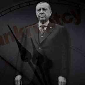 «Kαρφί» για κατάρρευση η Τουρκία – Ξεκίνησε η διαδικασίαχρεοκοπίας