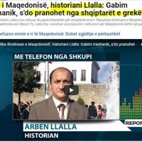 Αλβανός ιστορικός Σκοπίων: Αυτό πρέπει να είναι το νέο όνομα τηςχώρας…