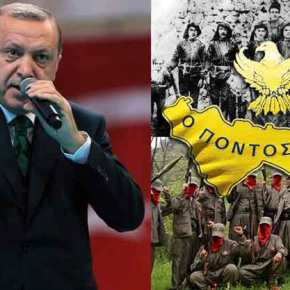 Οι Πόντιοι στοιχειώνουν τον Ερντογάν – Ανελέητο πογκρόμ από τον«Σουλτάνο»
