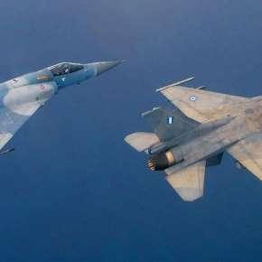 Και μετά τον εκσυγχρονισμό των F-16 τι;  Με τι αεροσκάφος θα πετά η ΠΑ το2040;
