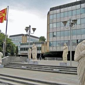 Δηλώσεις-σοκ από Ελληνα Βουλευτή: «Αποδέχομαι την ύπαρξη μακεδονικής εθνότητας» – Πανηγυρισμοί στα Σκόπια – Αγριο κράξιμο από Ελληναπατριώτη