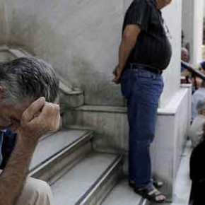 Καταστροφή: Πόσο κόστισε στους Έλληνες το «λάθος» της ΕΚΤ, της ΕΕ και τουΔΝΤ;