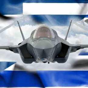 Το Ισραήλ «εξαπέλυσε» το αστέρι του Δαβίδ κατάΆγκυρας