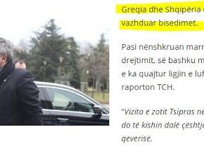 Νίκος Κοτζιάς: Ιστορική σχιζοφρένεια η εμπόλεμη κατάσταση με τηνΑλβανία