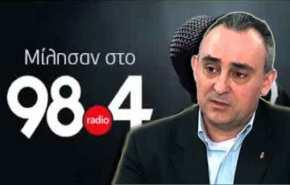 Κ. Γρίβας : Ακατανόητη η σπουδή της Ελλάδας για συμφωνία με τηνΠΓΔΜ