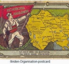 Κυβέρνηση Σκοπίων: «Η Δημοκρατία της Μακεδονίας της Ίλιντεν» είναι με χρονικό καθορισμό και ικανοποιεί και τις δύοπλευρές»