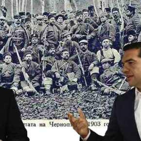 Θράσος των εγχώριων φιλοσκοπιανών: Το «Ουράνιο Τόξο» δημοσιεύει την διακήρυξη του Κρουσόβου – Θέλουν απόσχιση της Μακεδονίαςμας