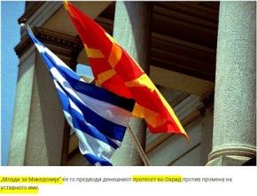 Επήλθε συμφωνία με Σκόπια για το όνομα με «βούλα» Βερολίνου – Ξεκινά έναρξη διαπραγματεύσεων με ΕΕ – Στις Πρέσπες η συνάντησηΖάεφ-Τσίπρα;