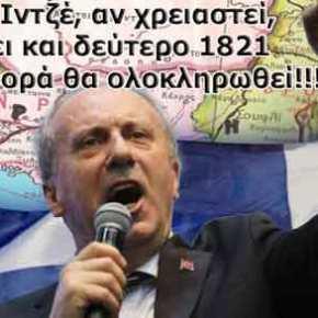 Προκαλεί ο Μουχαρέμ Ιντζέ από την Κομοτηνή: «Αποφασίζει η τουρκική Δικαιοσύνη για τους 2 Έλληνεςστρατιωτικούς»