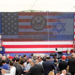 Πόλεμος για την Ιερουσαλήμ: Ο Ν.Τραμπ υποσχέθηκε «αιώνια πίστη» στο Ισραήλ και ο ΣΥΡΙΖΑ συμφώνησε με τον Ερντογάν: Είστεδολοφόνοι!