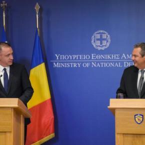 Ελλάδα – Ρουμανία ανοίγουν περπατησιά στην αμυντικήσυνεργασία