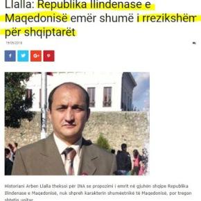 Σκόπια -Αλβανός ιστορικός: Επικίνδυνη για τους Αλβανούς η ονομασία «Μακεδονία τηςΊλιντεν»