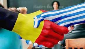 ΚΑΙ ΜΙΑ ΚΑΛΗ ΕΙΔΗΣΗ: Σε ποια χώρα γίνονται επίσημη ξένη γλώσσα ταελληνικά