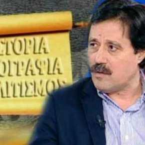 Δείτε τι μας περιμένει αν αναγνωρίσουμε κράτος με τον όρο«Μακεδονία»