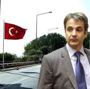 «Άτυπα κρατούμενος» στο τουρκικό φυλάκιο στον Έβρο ο Κ.Μητσοτάκης!(upd)