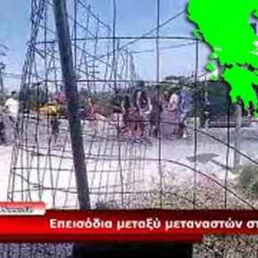 Λέσβος: Αραβο-κουρδικές μάχες στη Μόρια – Φραγμός από την ΕΛΑΣ για να μην μπουν στην πόλη οιαλλοδαποί