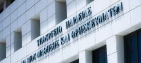 Γεννιέται το υπερ Πανεπιστήμιο Ηπείρου -Συγχώνευση ΑΕΙ και ΤΕΙ Ιωαννίνων   Πηγή: Γεννιέται το υπερ Πανεπιστήμιο Ηπείρου -Συγχώνευση ΑΕΙ και ΤΕΙ Ιωαννίνων 