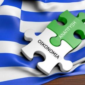 ΟΟΣΑ: Η οικονομία ανακάμπτει, η αξιοπιστία είχεβελτιωθεί