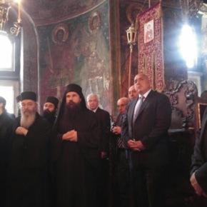 Ο Βούλγαρος πρωθυπουργός στο ΆγιονΌρος