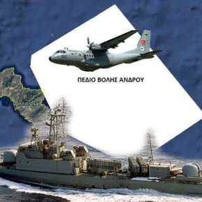 Συναγερμός στο Αιγαίο! Τουρκικό αεροσκάφος παρενόχλησε ελληνικήπυραυλάκατο