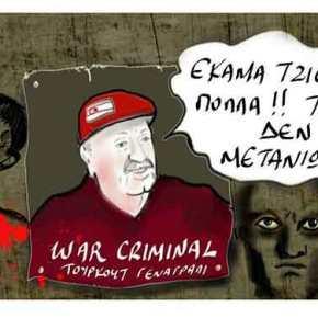Υπερήφανος δολοφόνος αιχμαλώτων 1974 Turgut Yenagrali και… Ανεπρόκοποκράτος