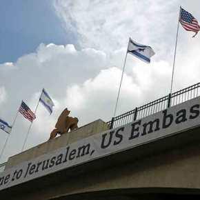Σημαντική ημέρα: Οι ΗΠΑ εγκαινιάζουν την πρεσβεία τους στην Ιερουσαλήμ που έχουν αναγνωρίσει ως πρωτεύουσα του Ισραήλ – Στα όπλα οιΠαλαιστίνιοι