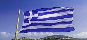 Συγκίνηση! Η έπαρση της μεγαλύτερης Ελληνικής σημαίας(Βίντεο)
