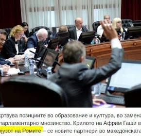 Σκόπια: Ο Ζάεφ θυσίασε υπουργούς για να αποκτήσει 'άνετη' κοινοβουλευτικήπλειοψηφία