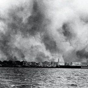 Ο Αμερικανός Τζορτζ Χόρτον «απαντά» στον Ερντογάν: Ποιοι έκαψαν τη Σμύρνη το1922
