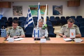 Τριμερής Συνάντηση Στρατιωτικής Συνεργασίας Ελλάδας, Κύπρου καιΙσραήλ