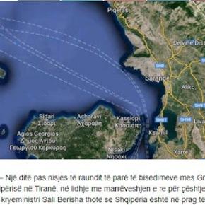 Σαλί Μπερίσα: «Η Αλβανία είναι έτοιμη να παραδώσει έδαφος στηνΕλλάδα»