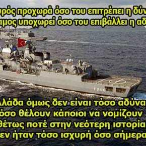 Η Τουρκία καταλαβαίνει μόνο με όπλα και όχι λόγια – Βγάζει ξανά τον Στόλο της στο Αιγαίο για ασκήσεις αμέσως μετά την συνάντησηΑποστολάκη-Ακάρ