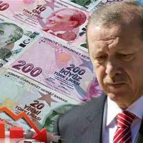 Ο Ερντογάν βουλιάζει την τουρκική οικονομία! Νέα δήλωσή του προκάλεσε κατρακύλα τηςλίρας!