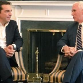 Σκοπιανό: Επικοινωνία Τσίπρα με τον Αμερικανό Αντιπροέδρο ΜαικΠέινς