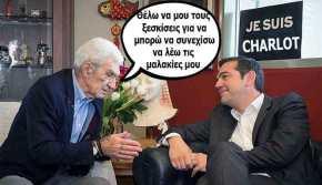 Ο Τσίπρας καθυβρίζει και πάλι τους Έλληνες: Κάποιοι ανόητοι λένε «πάτε ναδώσετε»
