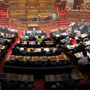 Ποιοι ψήφισαν το άρθρο της ντροπής και της ανωμαλίας για τις υιοθεσίες παιδιών από ομόφυλαζευγάρια