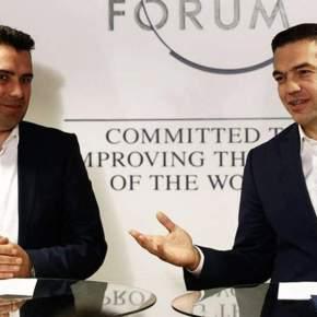Ζάεφ: Στη συμφωνία επιβεβαιώνονται «μακεδονική» γλώσσα καιταυτότητα