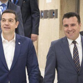 Σκοπιανό: Όχι λένε και οι τέσσερεις πολιτικοί αρχηγοί στο«Ιλιντεν»