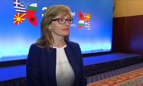 Βουλγάρα ΥΠΕΞ: Τώρα είναι ώρα να κλείσει το θέμα τουονόματος