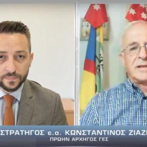 Στρατηγός Ζιαζιάς: Η πρόβλεψη για Έλληνες Στρατιωτικούς – θερμό επεισόδιο–