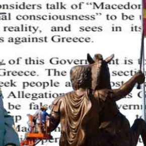 Τι έγραφαν οι ΗΠΑ το 1944 – Αναφορές περί «Μακεδονικού Έθνους» υποκρύπτουν…!(ΕΙΚΟΝΑ)
