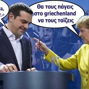 «Ναι» στις επιστροφές προσφύγων από τη Γερμανία είπαν Ελλάδα καιΙσπανία