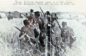 Απαντήστε, προδότες, στους 10.000 νεκρούς της μάχης τουΚιλκίς!!