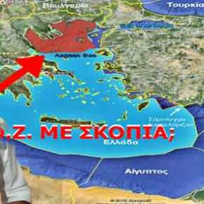 Ο Γ.Μανιάτης επιβεβαιώνει το pronews.gr: «Τα Σκόπια αποκτούν πρόσβαση στην ελληνική ΑΟΖ με τη συμφωνίαΖάεφ-Τσίπρα»