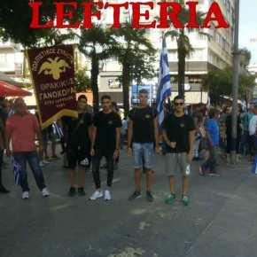 ΕΚΤΑΚΤΟ – Σείεται η Κατερίνη για τηνΜακεδονία