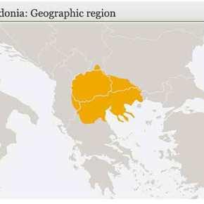 H Deutsche Welle σήκωσε χάρτη με την «μοντέρνα»Μακεδονία